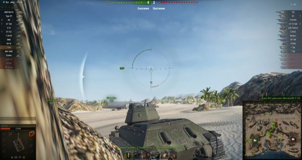 Индикатор направления засвеченного врага в кругу прицела для World of Tanks 0.9.16
