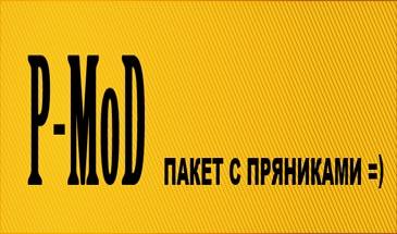 P-MoD - комплексный мод для улучшения геймплея для World of Tanks
