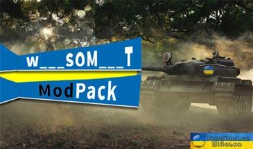 Украинский модпак от сообщества украинских кланов UA-T для World of Tanks 0.9.16