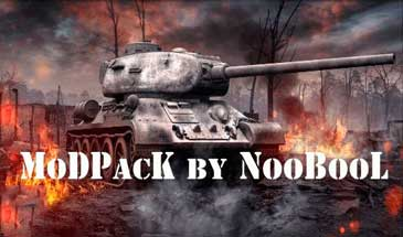 Моды (modpack) от NooBooL для World of Tanks 0.9.16