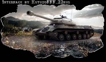 Новый интерфейс ангара для World of Tanks 0.9.16