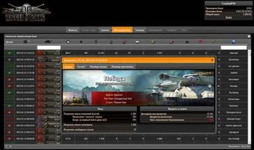 WoTLogger3 для World of Tanks 0.9.16