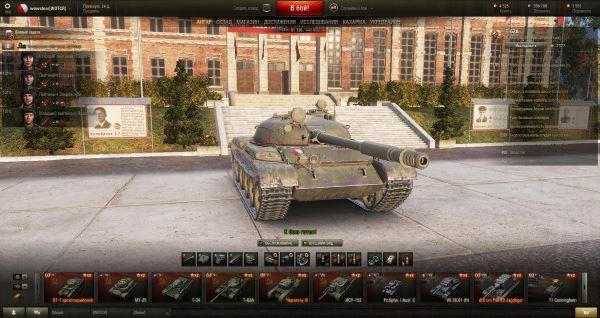 Новый ангар День танкиста для World of Tanks 0.9.16