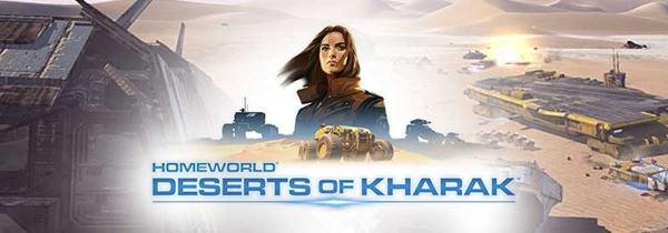 Патч для Homeworld: Deserts of Kharak v 1.0