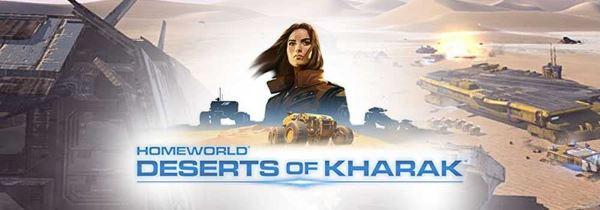 Сохранение для Homeworld: Deserts of Kharak