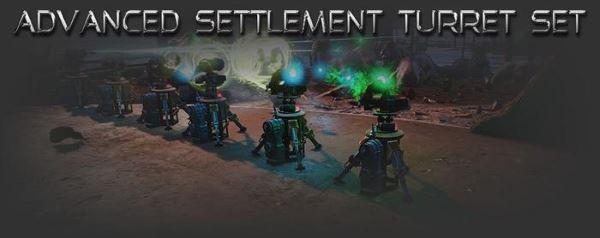 Улучшенные турели для Fallout 4