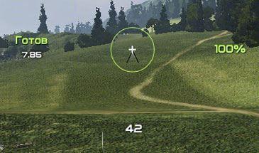 Минималистичный прицел с отображением толщины брони от Spectr20 для World of Tanks 0.9.16