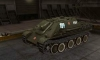 JagdPanther #18 для игры World Of Tanks