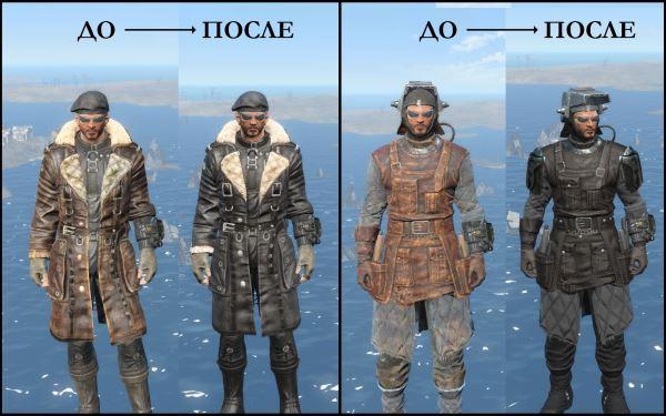 Ретекстур Брони и Одежды Братства Стали для Fallout 4