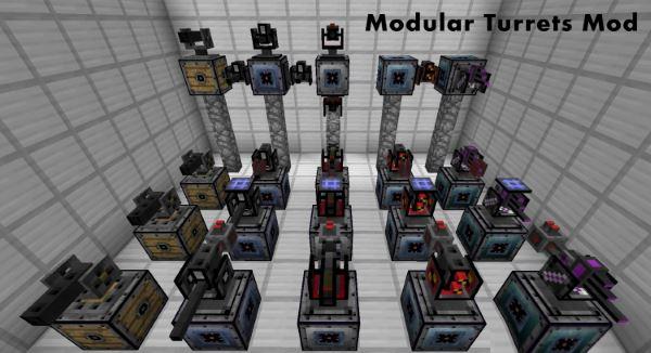 OpenModularTurrets для Minecraft 1.7.10