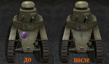 Как убрать клановые эмблемы в WOT - Убираем фризы и зависания клиента World of Tanks 0.9.16