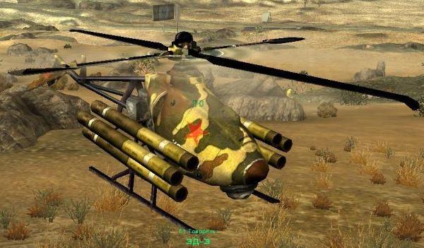ЭД-Э Drone Heli Rocket для Fallout: New Vegas