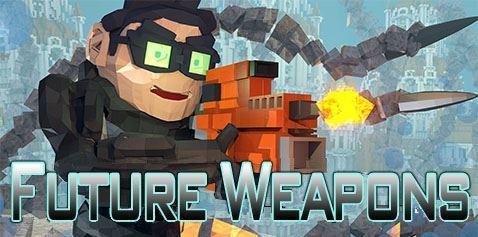 Future Weapons для Майнкрафт 1.7.10