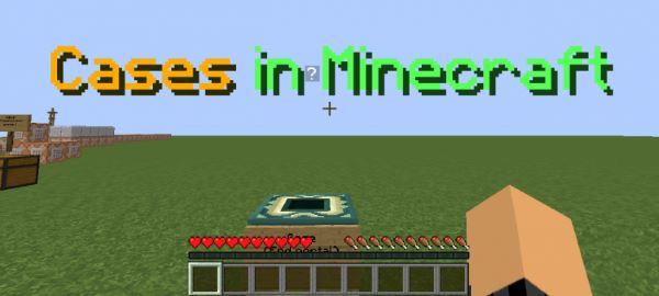Cases in Minecraft для Майнкрафт 1.8.9