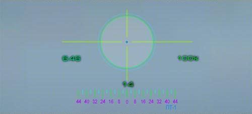 Информативный прицел с УГН и инфо-панелью для World of Tanks 0.9.16