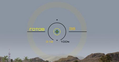 Желтый прицел от Andre_V для World of Tanks 0.9.16