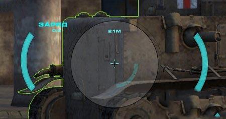 Жирные прицелы для World of Tanks 0.9.16