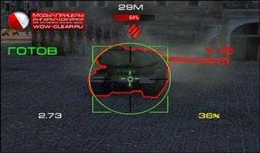 Квадратный прицел для World of Tanks 0.9.16