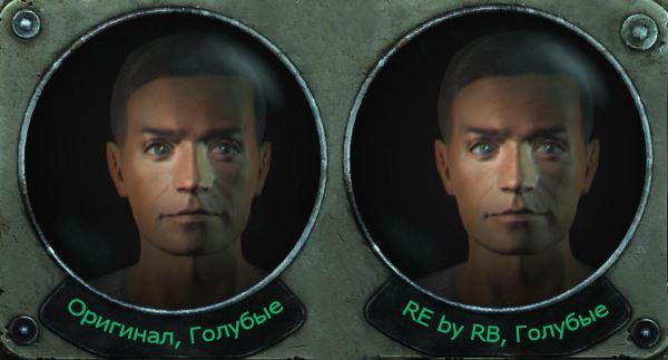 Real Eyes by Romas Bond \ Реальные глаза для Fallout 3