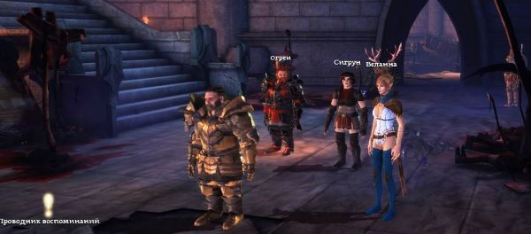 Awakening Tower of Dreams для Dragon Age: Origins