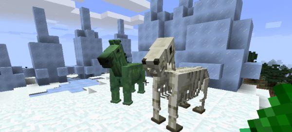 Horse Upgrades для Майнкрафт 1.8.9
