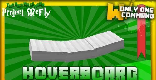 Hoverboard для Майнкрафт 1.8.8
