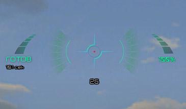 Мод прицелов ZX 06 с индикатором урона для World of Tanks 0.9.16