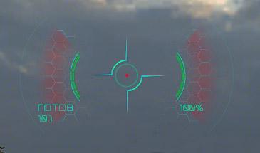 Набор прицелов с таймером перезарядки для World of Tanks 0.9.16