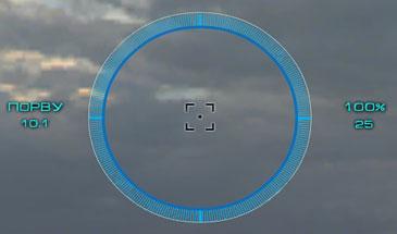 Новая версия прицелов: аркадный снайперский сведения для World of Tanks 0.9.16