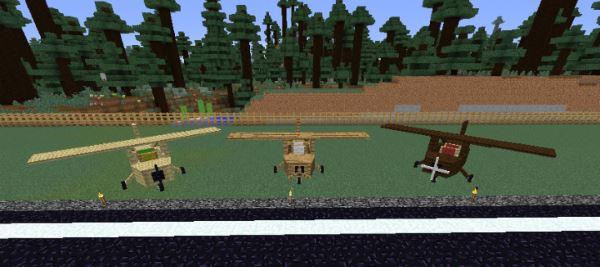Flight Simulator для Майнкрафт 1.8.9