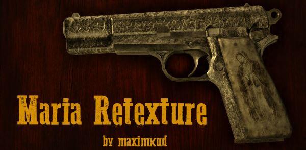 Maria Retexture для Fallout: New Vegas
