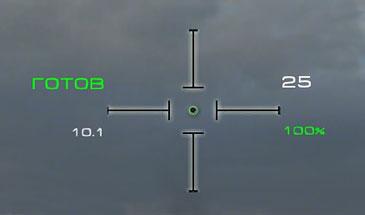 Новые крестообразные прицелы для World of Tanks
