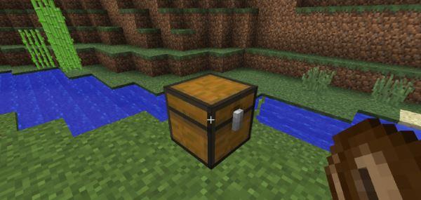 Packing Tape для Minecraft 1.8.8