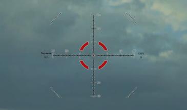 Новые прицелы - Аркадный, снайперский, сведение для World of Tanks 0.9.16