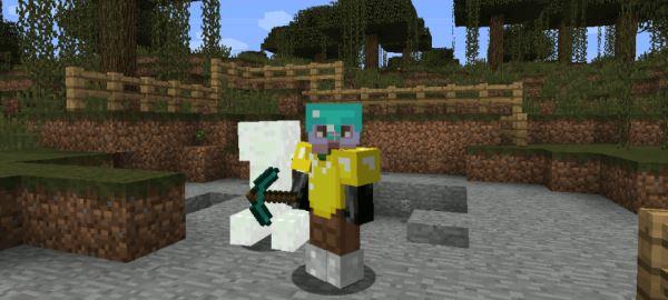 Lootable Bodies для Minecraft 1.8.9