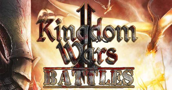 Патч для Kingdom Wars 2: Battles v 1.0