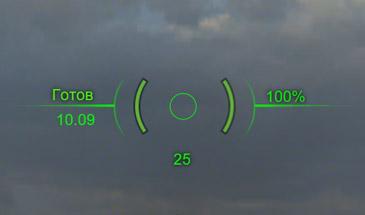 Прицелы снайперский, аркадный от Andre_V для World of Tanks 0.9.16