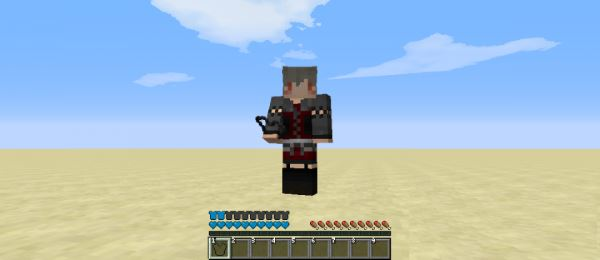 Invisible Armor для Minecraft 1.7.10