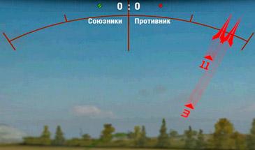 Цветной индикатор повреждений с таймером для World of Tanks 0.9.16
