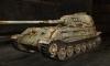 VK4502(P) Ausf B #11 для игры World Of Tanks