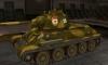 Т-34 #12 для игры World Of Tanks