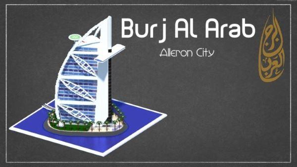 Burj Al Arab для Minecraft 1.8.9
