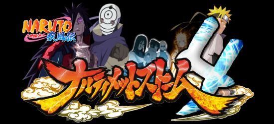 Патч для NARUTO SHIPPUDEN: Ultimate Ninja STORM 4 v 1.03