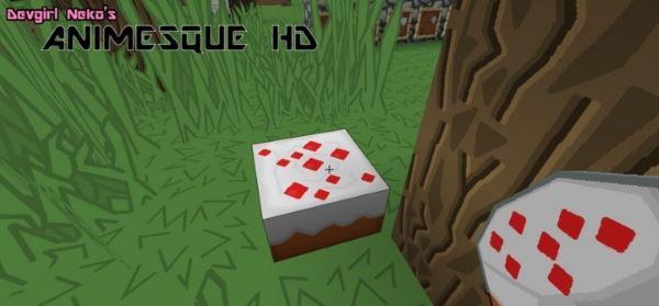 Animesque HD для Minecraft 1.8.9