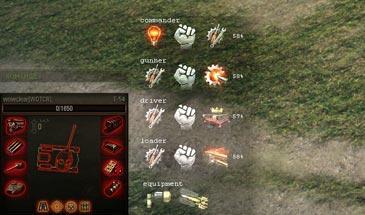 Информер умений и навыков (перков) экипажа в бою для World of Tanks 0.9.16