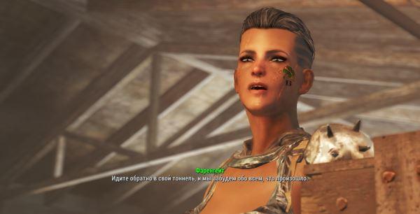 Обновленная Фаренгейт для Fallout 4