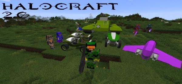 HaloCraft 2.0 для Minecraft 1.9