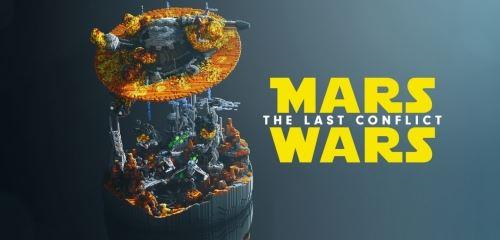 Mars Wars - The Last Conflict для Minecraft 1.8.9