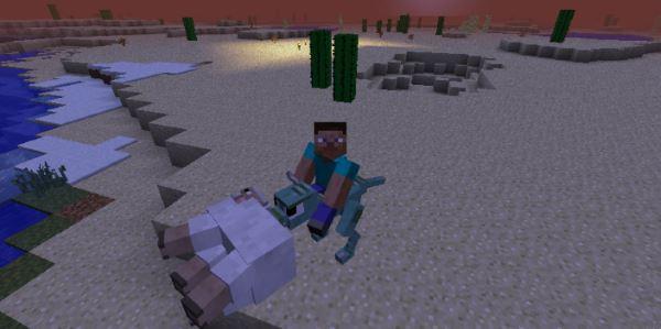 Animal Bikes для Minecraft 1.9