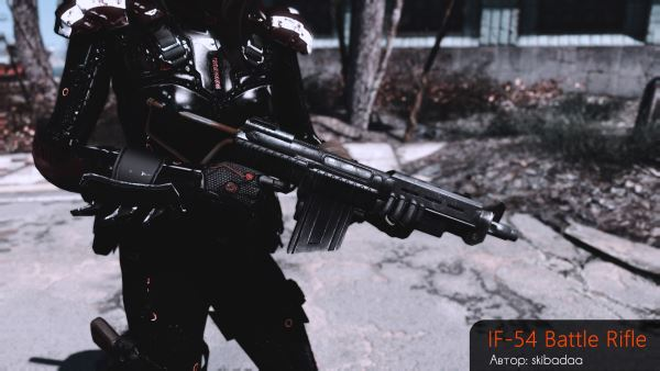 Боевая винтовка IF-54 / IF-54 Battle Rifle для Fallout 4